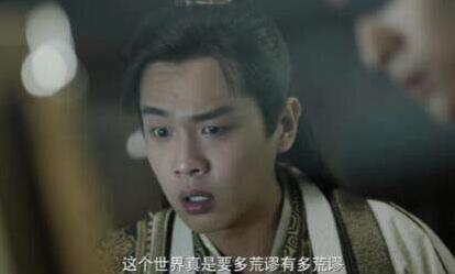 庆余年大结局幕后Boss竟然是二皇子 庆余年第二季什么时候播出资源哪里有