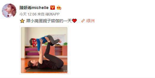 陈妍希儿子正脸照 陈妍希儿子几岁了叫什么名字