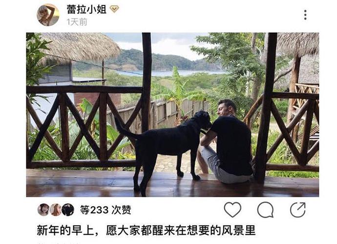 许婧晒外籍男友照 感性发文自曝新恋情男友正面照片