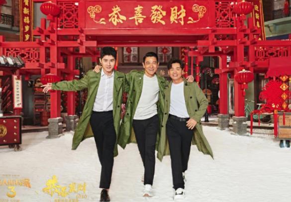 唐人街探案3刘德华客串是真的吗 唐人街探案3刘德华是Q吗