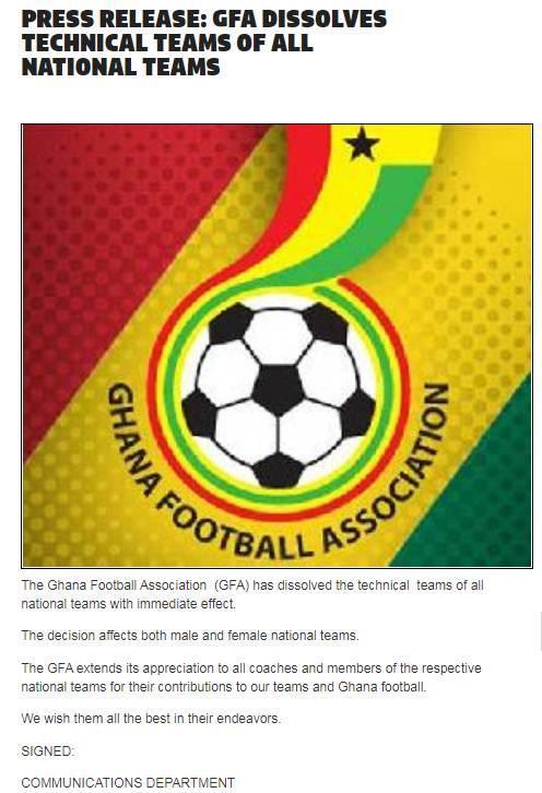 加纳足协宣布解散新闻介绍?加纳足协为什么宣布解散原因曝光