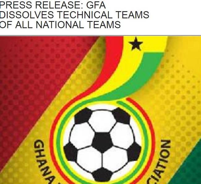 加纳足协宣布解散是真的吗 加纳足协宣布解散原因是什么