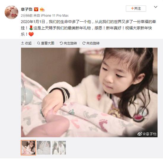 姚晨评论章子怡说了什么 章子怡这样回应网友炸了