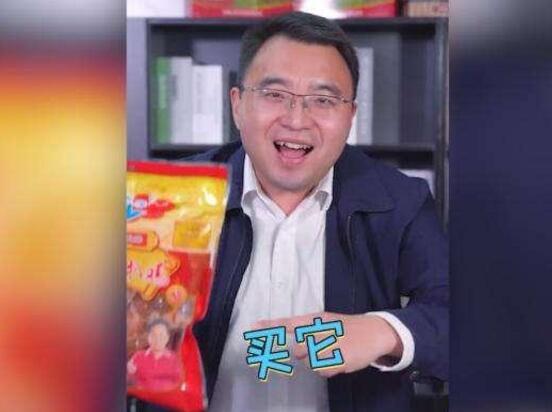 80后副县长卖扒鸡事件始末 黄河王小帅卖烧鸡视频为什么要这样做