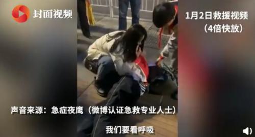 同行质疑救人女护士施救不专业怎么回事?云南女护士救人事件始末