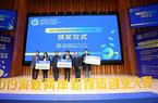 2019海峽兩岸新媒體創業大賽在福州收官