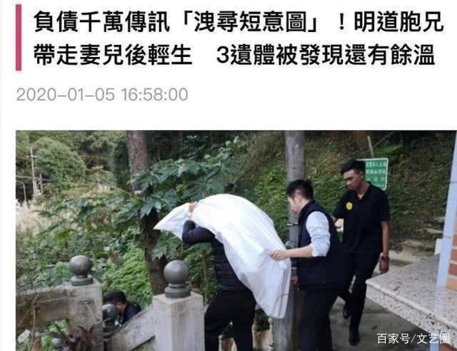 明道哥哥自杀计划原因始末 明道哥哥尸检结果公布惊呆众人