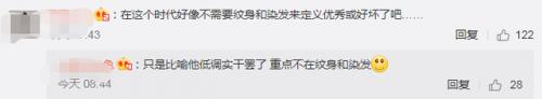 孟非大赞武磊说了什么 网友却吵翻了怎么回事
