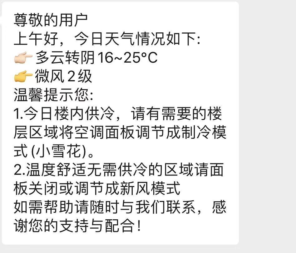 热炸了!27.2℃!福州这天热到创纪录!