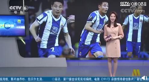 武磊登上电影频道怎么回事 上演了真人版的《一球成名》