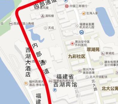 1月9日起福州西湖宾馆内部通道实行临时交通管制