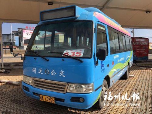 金峰镇环镇635路公交开通。