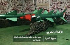 伊朗袭击美军基地什么情况 这次报复行动似乎更多是象征性的