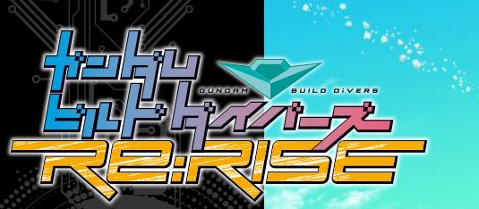 高达40周年《高达创形者Re:Rise》第2季4月开播