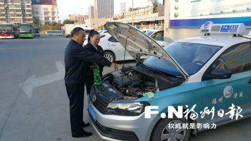 """福州:外地出租车司机现""""留榕潮"""" 比去年增加近60%"""