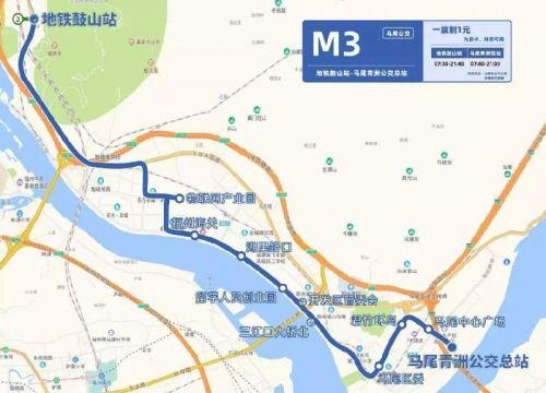 地铁接驳12号专线10日开通!附福州地铁接驳线最全攻略