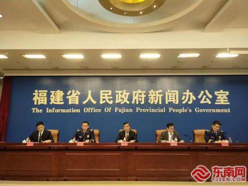 2020年首場省政府新聞發布會聚焦安全生產  東南網記者 馮川葉 攝