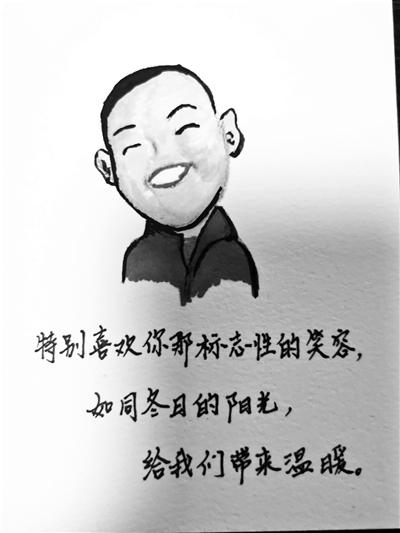 克服臉盲 杭州一小學老師為學生作漫畫評語