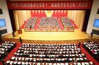 福建省政協十二屆三次會議在福州開幕