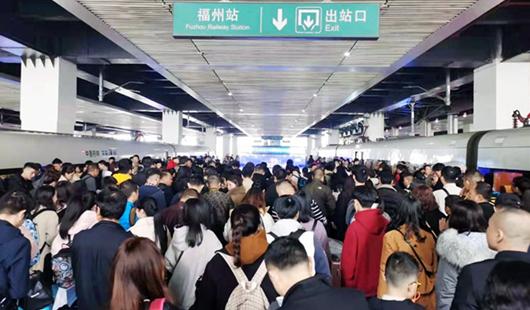 2020春运大幕揭开 福州火车站实行新春运列车运行图
