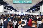 """2020春運大幕揭開 福州火車站實行新""""春運列車運行圖"""""""