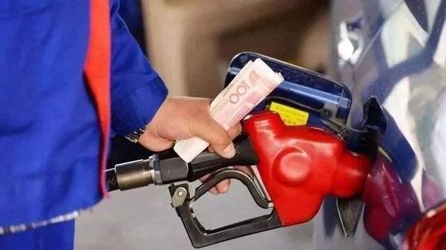 黄金原油大涨!油价调整最新消息2020 今日92号汽油/柴油价格一览
