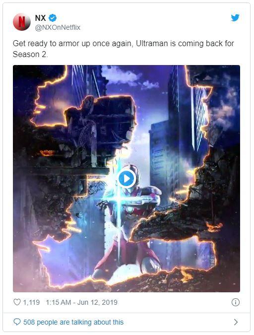 網飛3DCG《機動奧特曼》推出衍生手游 今年春季正式推出
