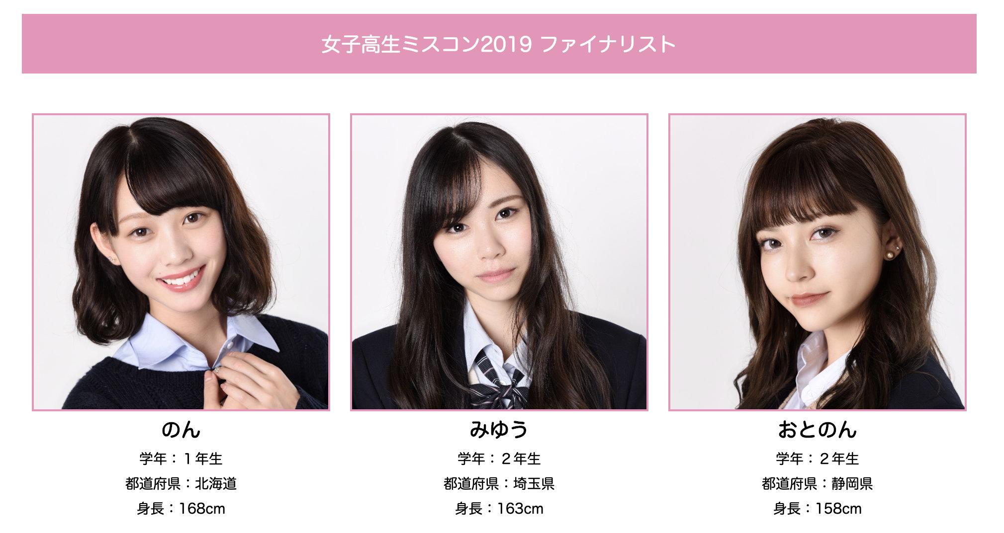 日本美少女奪《英雄聯盟》高中聯賽冠軍 網友熱捧
