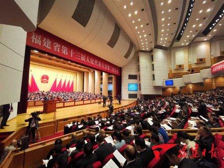 快訊!福建省十三屆人大三次會議開幕