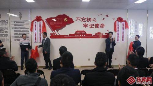 离乡不离党 流动不流失——中共大田县驻福州市流动党员委员会揭牌仪式在福州举行