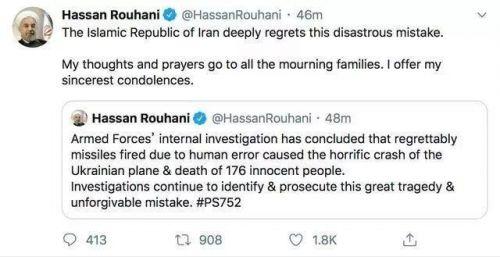 伊朗總統聲明全文說了什么 烏克蘭客機伊朗墜毀的原因曝光