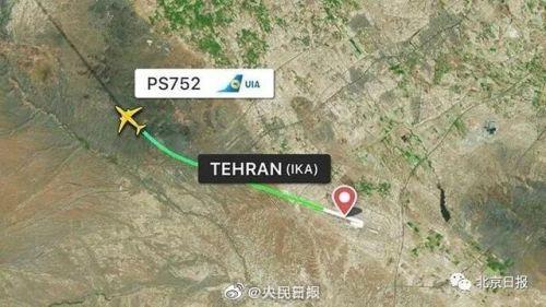 伊朗外长发文致歉怎么回事?伊朗外长发文致歉说了什么 乌克兰飞机坠毁报告