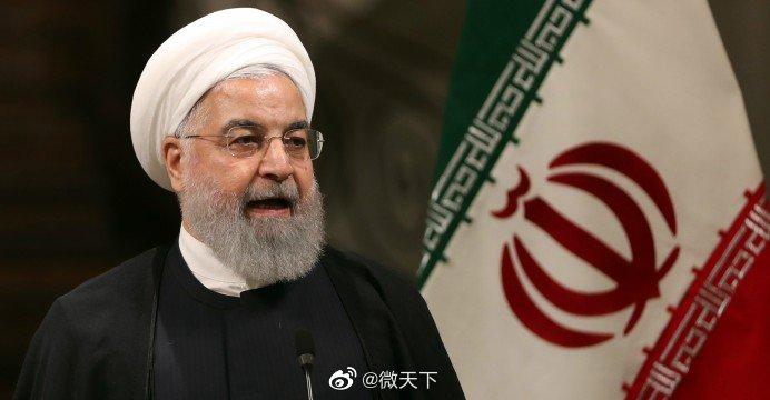 伊朗承认击落客机伊朗外长发长文致歉 美国决定对伊朗新制裁 美国伊朗局势最新消息