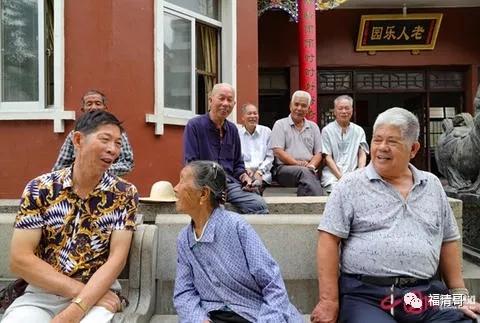 2020年可覆蓋所有行政村 福清市養老事業這么做