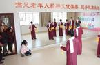福建沙县:乐龄学堂助推乡村健康养老