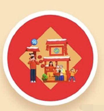 2020可口可乐福娃安慕希中国移动星巴克额外福卡图片高清大图