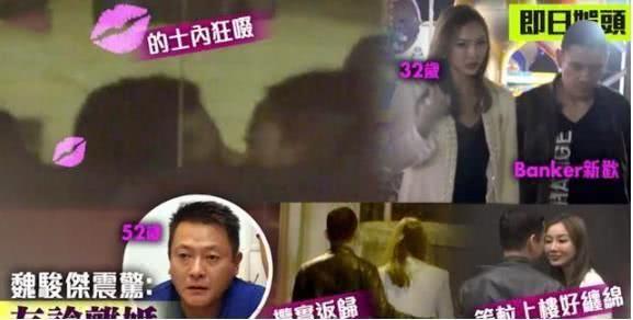 魏駿杰妻子出軌老外 張利華與老外車內激吻視頻曝光