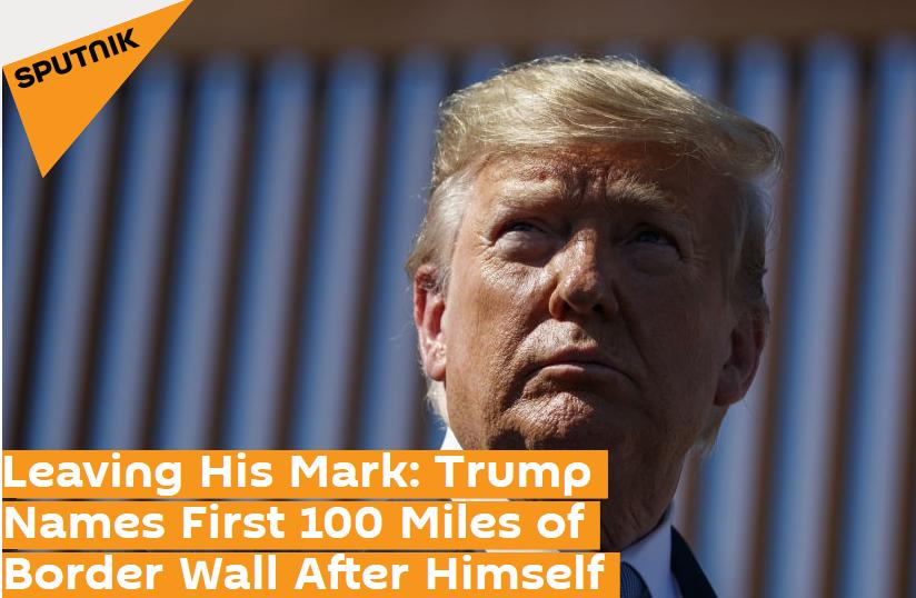 美總統賜名邊境墻取了什么樣的名字 邊境墻在哪用來做什么的