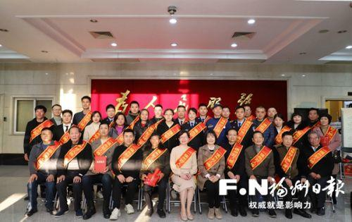 """福州市委文明辦舉行2019年""""福州好人榜""""總結會"""