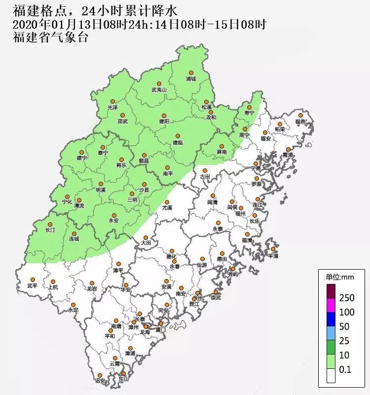 低至1℃!福建冷空氣又來!還有大風降雨!