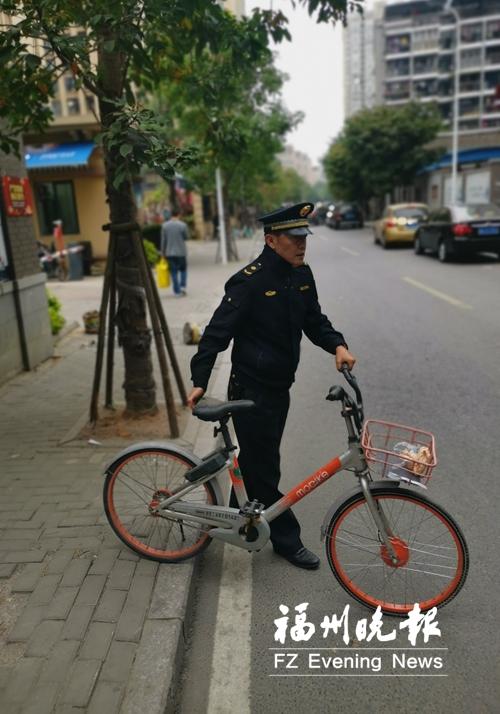 单车占用人行道 晋安城管马上整治