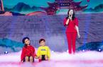 """福建春晚完成录制 梦幻场景打造福建版""""山海经"""""""