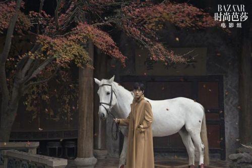 肖战白马骑士造型曝光什么样的 肖战白马骑士造型高清组图什么杂志