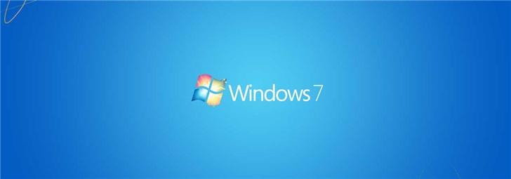 微軟Windows7的終結也標志著PC時代的終結