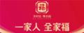 支付寶集五福高清福字圖片 10種獲取福卡方法匯總 集五福敬業福全攻略