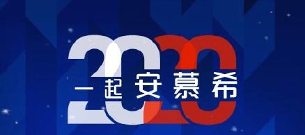 2020支付宝福字图片高清 集五福特殊福字图片大全 特殊的福字每天能扫