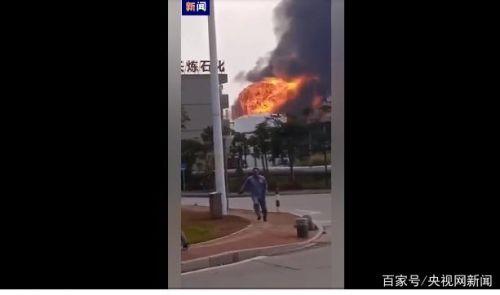 珠海化工厂爆炸怎么回事?珠海化工厂爆炸最新消息现场图火光冲天