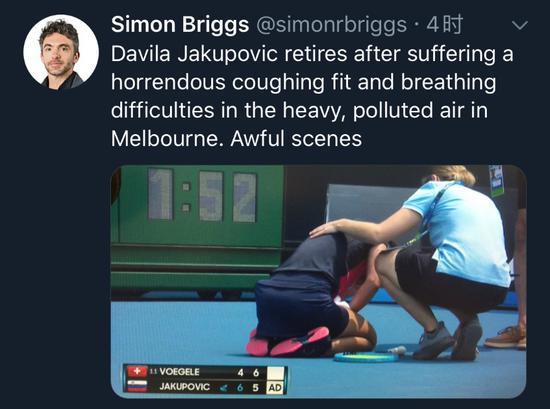 澳网选手呼吸困难跪地怎么回事 原因揭秘令人震惊