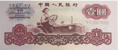 1元纸币上的女拖拉机手梁军去世!人民币女郎梁军个人资料去世原因