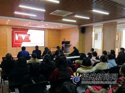 鼓楼区委党的十九届四中全会精神宣讲团在五凤街道开展宣讲活动。